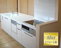 リフォーム完成写真2(キッチン)