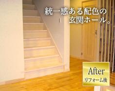 リフォーム完成写真2(寝室)