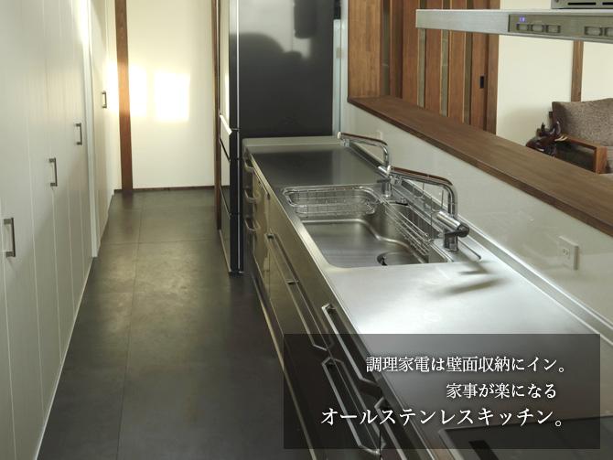 オールステンレスのキッチン写真