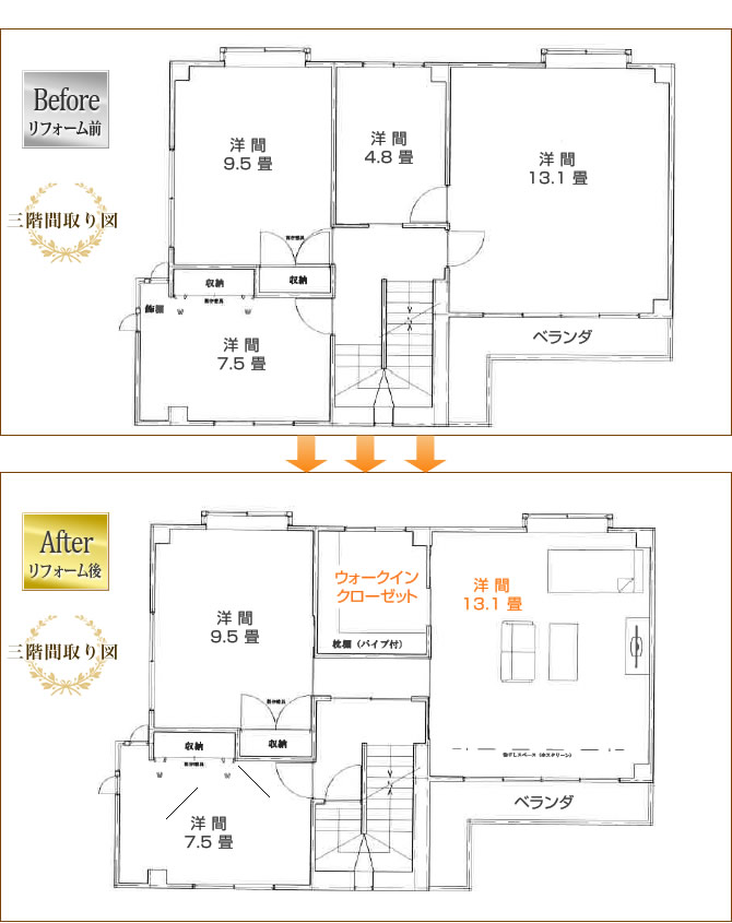 三階間取り図