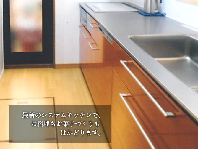 システムキッチン写真