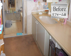 リフォーム前の浴室・洗面脱衣室写真